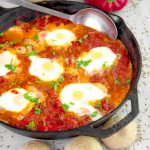 SHAKSHUKA RECIPE - eggs poached in bell pepper and tomato sauce